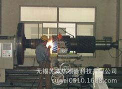 提供电弧喷涂加工 喷锌 喷铝 喷铜 喷不锈钢等防腐耐磨合金